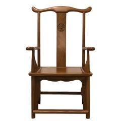 椅凳柚木官帽椅
