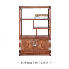 柜架|刺猬紫檀  两门茶水柜
