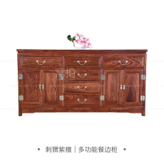 柜架|刺猬紫檀  多功能餐边柜