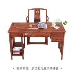 桌台|刺猬紫檀  多功能电脑桌两件套
