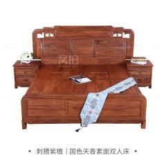 床榻|刺猬紫檀  国色天香素面双人床