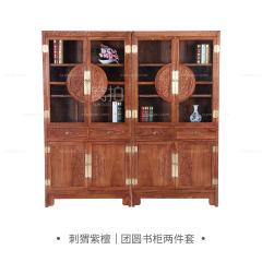 柜架|刺猬紫檀  团圆书柜两件套