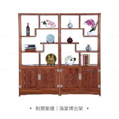 柜架|刺猬紫檀  海棠博古架 C1