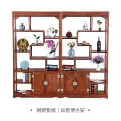 柜架|刺猬紫檀  如意博古架