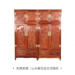 柜架|刺猬紫檀  山水雕花  组合顶箱柜  A3