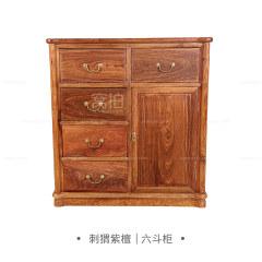 柜架|刺猬紫檀  六斗柜