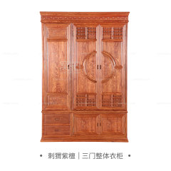 柜架|刺猬紫檀  三门整体衣柜  B