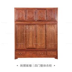 柜架|刺猬紫檀  四门整体衣柜 A1