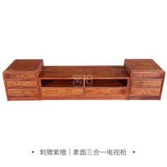 柜架|刺猬紫檀  素面三合一电视柜