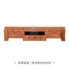 电视柜|刺猬紫檀  富贵整体电视柜 A2