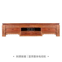 电视柜|刺猬紫檀  富贵整体电视柜  A1款
