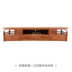 柜架|刺猬紫檀  汉宫整体电视柜