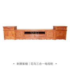 电视柜|刺猬紫檀  花鸟三合一电视柜