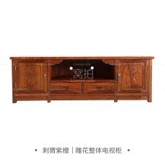 柜架|刺猬紫檀  普通四季花电视柜 长度1.2米