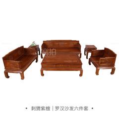 沙发|刺猬紫檀 罗汉沙发六件套