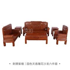 沙发|刺猬紫檀 国色天香雕花沙发123 六件套 A3