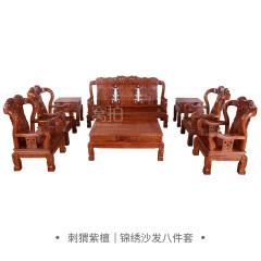 沙发|刺猬紫檀 锦绣沙发八件套