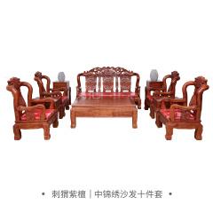 沙发|刺猬紫檀 中锦绣沙发十件套