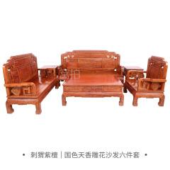 沙发|刺猬紫檀 国色天香雕花沙发六件套