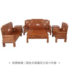沙发|刺猬紫檀 国色天香雕花沙发123 六件套 A1