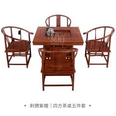 茶桌|刺猬紫檀  四方茶桌五件套