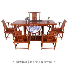 桌台|刺猬紫檀  青花瓷茶桌六件套
