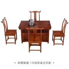 桌台|刺猬紫檀  玲珑茶桌五件套