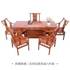 茶桌|刺猬紫檀  吉祥如意(龙凤)茶桌六件套