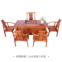 桌台 刺猬紫檀  山水茶桌六件套