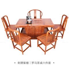 桌台|刺猬紫檀  罗马茶桌六件套
