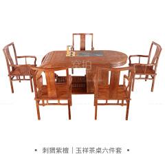 桌台|刺猬紫檀  玉祥茶桌六件套