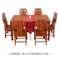桌台|刺猬紫檀 象头方形素面餐桌七件套