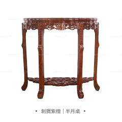 桌台|刺猬紫檀  半月桌