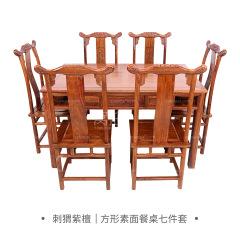 桌台|刺猬紫檀  方形素面餐桌七件套