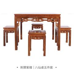 桌台|刺猬紫檀  八仙桌五件套
