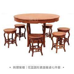 桌台|刺猬紫檀 花篮圆形素面餐桌七件套