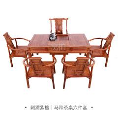 桌台|刺猬紫檀  马蹄茶桌六件套 茶台长度1.58米