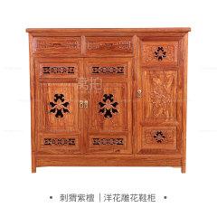 柜架|刺猬紫檀  洋花雕花鞋柜 三门 A1