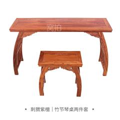 桌台|刺猬紫檀  竹节琴台两件套