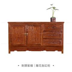 柜架|刺猬紫檀  雕花鱼缸柜