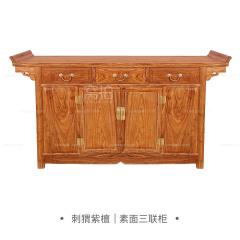 柜架|刺猬紫檀  素面三联柜
