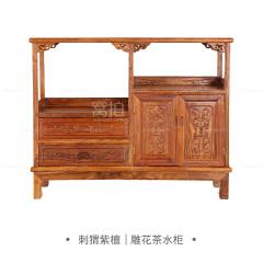 柜架|刺猬紫檀  雕花茶水柜 虎脚茶水柜