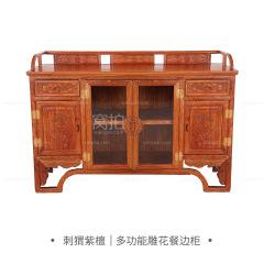 柜架|刺猬紫檀  多功能雕花餐边柜  C1