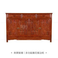 柜架|刺猬紫檀 多功能雕花餐边柜