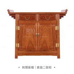 柜架|刺猬紫檀  素面二联柜