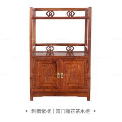 柜架|刺猬紫檀  小明式茶水柜
