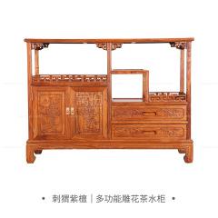 柜架|刺猬紫檀  多功能雕花茶水柜 虎脚茶水柜