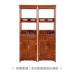 柜架 刺猬紫檀  多功能素面组合酒柜 小酒柜