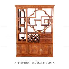 柜架 刺猬紫檀  梅花雕花玄关柜 梅花酒柜