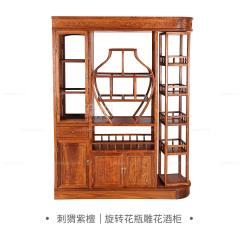 柜架|刺猬紫檀  旋转花瓶雕花酒柜